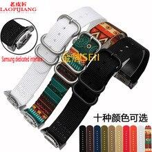Laopijiang samsung gear s2 relojes reloj correa de reloj con s2r700 versión deportiva de las pulseras inteligentes 20mm nylon correa de reloj