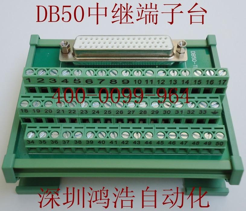 где купить  Db50 final relay station adapter board mounting DIN rail 103 X 87 mm  дешево