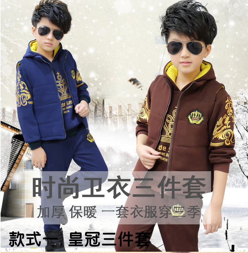 ФОТО fashion new kids boys winter winter suit children paragraph sweater three piece hooded winter with velvet tide