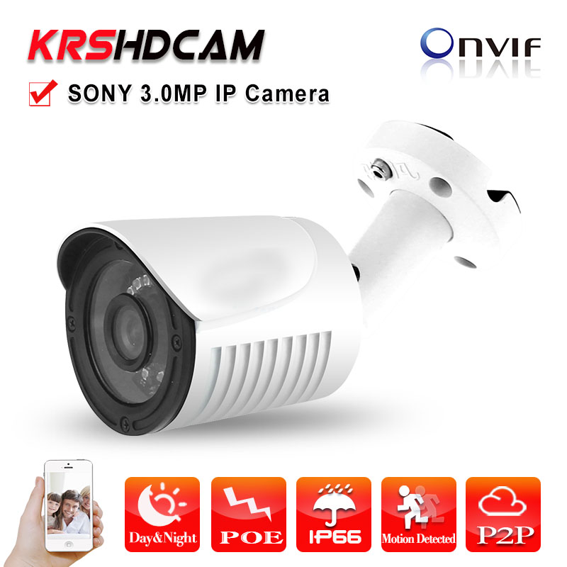 2048*1536 IP Camera POE Full HD 3.0MP sony Sensor WDR outdoor waterproof IP66 P2P Night Vision 2MP HD Lens security cameras arcra 16ch 2 0m hd multi language email alarm ip66 waterproof night vision poe fixed lens outdoor home security system