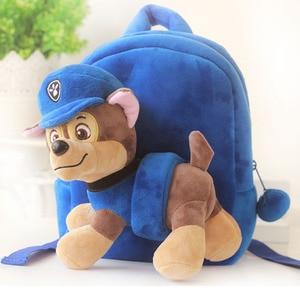 Image 4 - Paw Patrol Dog Stuffed & Plush Doll bag Anime Kids Toys Action Figure Plush Doll Model Stuffed and Plush Animals Toy gift