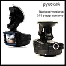 Versión rusa 720 P Del Coche DVR + GPS Detector de Radar g-sensor de la Rociada Leva de preaviso, 140 Grados de ángulo Ancho Del Coche Cámaras de Tacógrafo