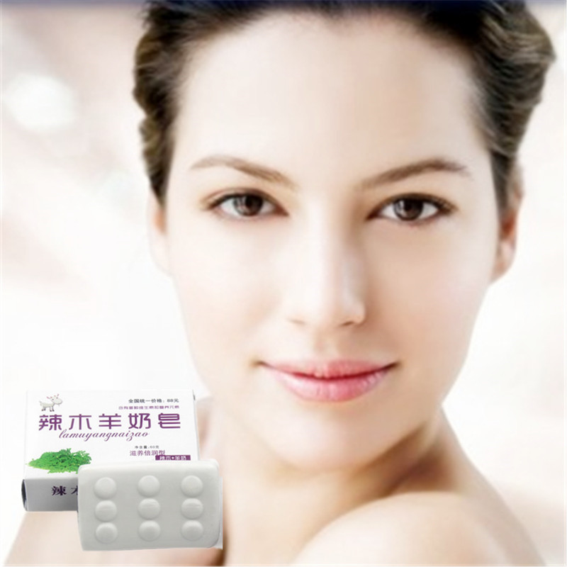 100% High Quality Handmade Soap For Face Cleaning And Bathing & Shower Handmade Soap Body Skin Whitening Soap For Private Parts