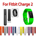 11 cores pulseira de relógio esporte pulseira para fitbit carga 2 pequeno e grande porte de substituição de silicone smart watch band