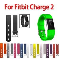 15 couleurs bracelet de Sport pour Fitbit Charge 2 bandes Silicone remplacement motif officiel bracelet de montre pour Fitbit Charge 2 Smartwatch