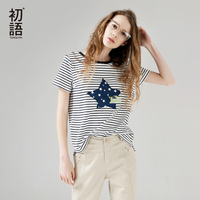 Toyouth 2017 Summer New Arrival Women T Shirts O Neck Collar Striped Short Sleeve Star Casual