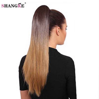 SHANGKE 24 Synthetic Long Straight Claw Ponytail Clip In PonyTail Hair Extension Fake Hair Pieces Straight