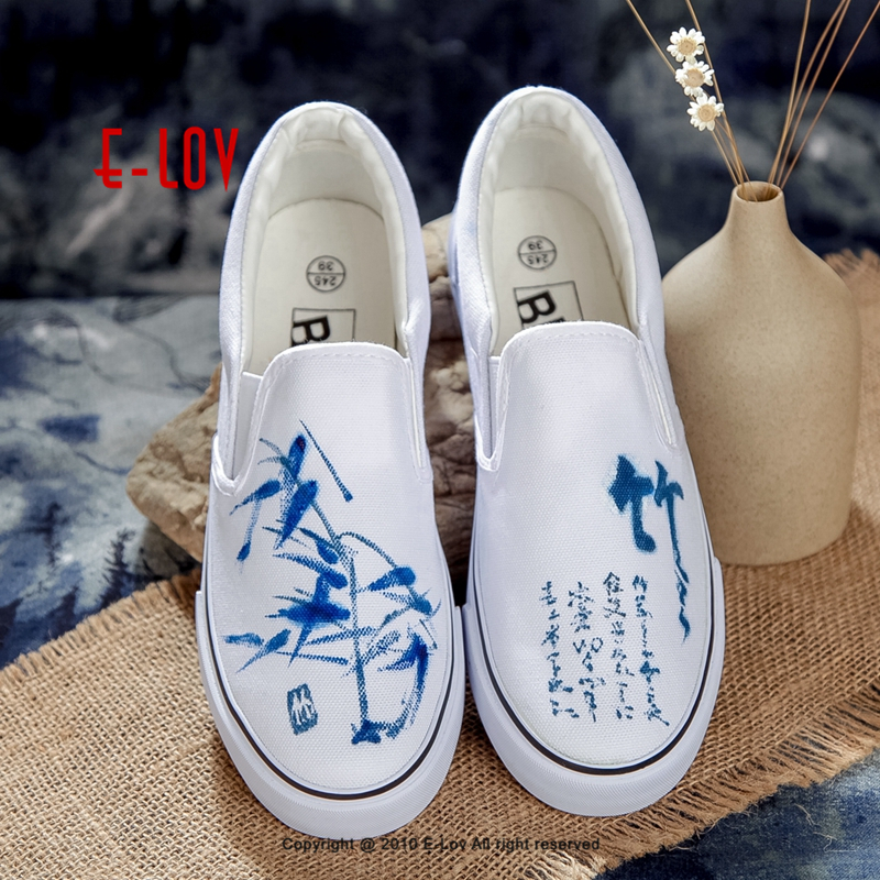 E-LOV Traditional Bamboo Chinese Painting Design Unisex Hand-Painted Canvas Shoes Adult Casual Shoes Personalized Platform Shoes e lov brand design japan logo printed canvas shoes women customized japanese summer platform tenis shoes espadrilles