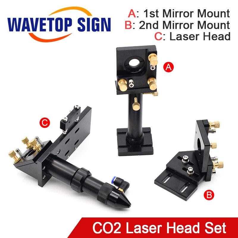 CO2 Laser Head Set / Reflect Mirror & Focus Lens Integrative Fixture Mount Holder For Laser Engraving Cutting Machine Parts