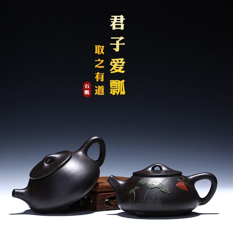 Yi Xing Purple Clay Teapot 3