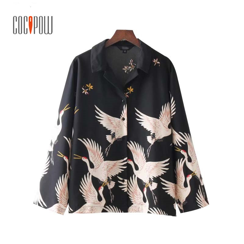 ZA Women Crane Print Loose Shirt Vinage Long Sleeve Turn Down Collar Blouse Oversized Ladies Casual Tops Blusas 2018 C2199