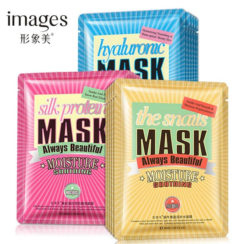IMAGES Beauty tender skin moisturizing Hyaluronic acid Face mask Oil-control Anti-Aging Whitening facial mask  sheet mask
