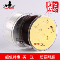Super Rally 100 Meters Fishing Line Main Line Nylon Line Imported Japanese Fishing Line Fishing Gear