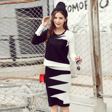 Make 637 # 2016 autumn/winter fashion suits knit long-sleeve skirts two sets color dress