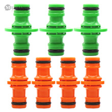 Water-Gun-Fitting Coupler Joiner Garden-Hose-Pipe MUCIAKIE Quick-Fix 16mm 5PCS Double-Port