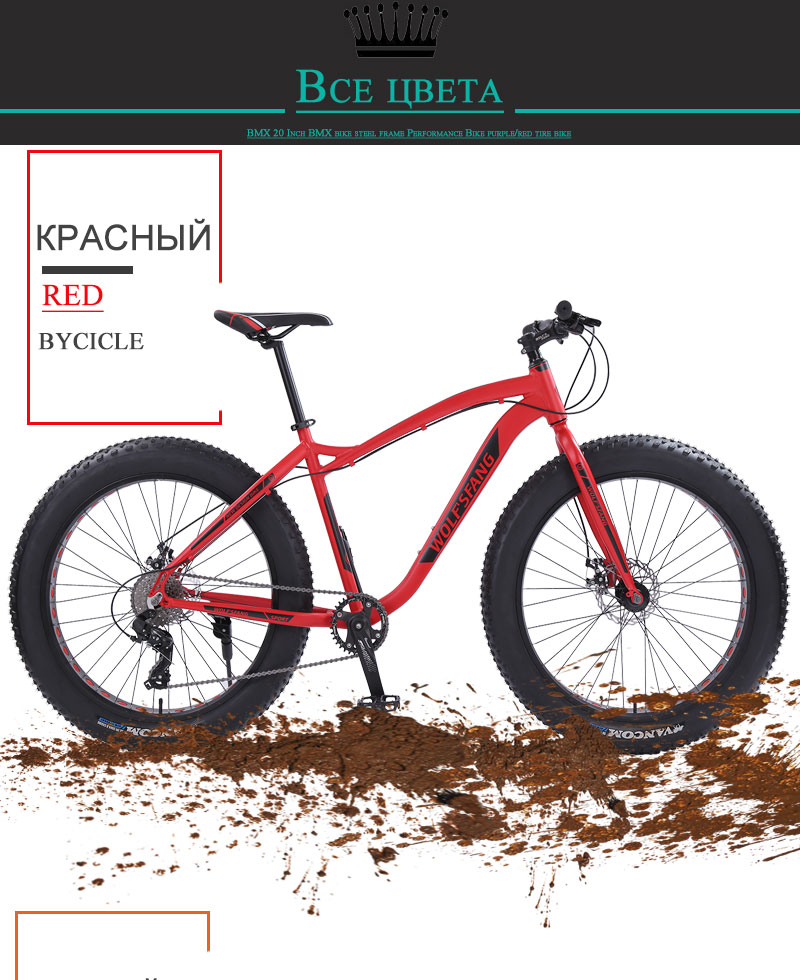 HTB1tfLYe2WG3KVjSZFgq6zTspXaM wolf's fang Bicycle Mountain Bike Road Fat bike bikes Speed 26 inch 8 speed bicycles Man Aluminum alloy frame Free shipping