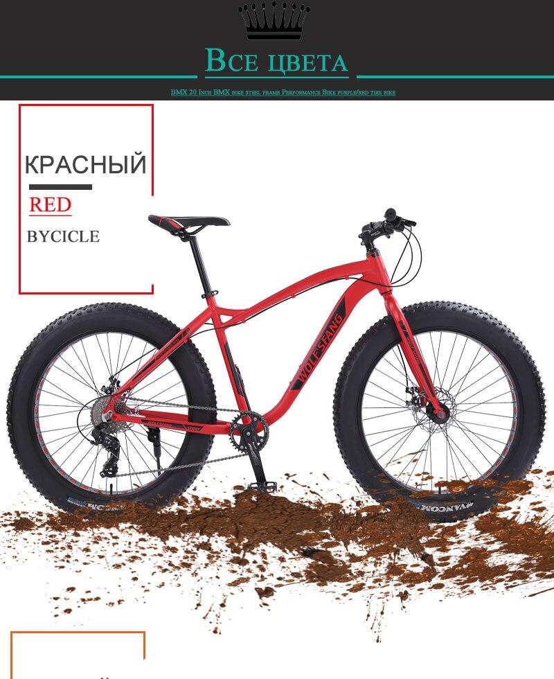 HTB1tfLYe2WG3KVjSZFgq6zTspXaM wolf's fang Bicycle Mountain Bike Road Fat bike bikes Speed 26 inch 8 speed bicycles Man Aluminum alloy frame Free shipping
