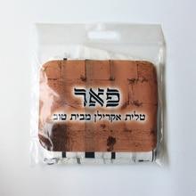 74x20 pollici Nero Gerusalemme città Tallit Preghiera Scialle con il sacchetto di Corrispondenza Ebraica Tallits