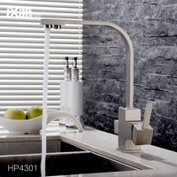 Copper Cold Purified Water Drinking Water Faucet Kitchen Vegetable Washing Basin With A Single Sink