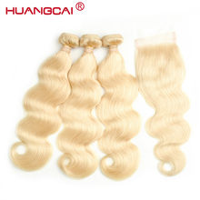 613 Honey Blonde Human Hair Weave 3 Bundles With Closure Brazilian Body Wave Hair Extensions Golden Natural Remy Hair 4pcs/lot(China)