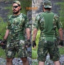 Summer Mesh Shirt Kryptek Short sleeve Shirt quick dry Typhon Mardrake Highlander Nomad Mountain