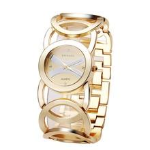 BAOSAILI Brand Womens Bracelet Watches