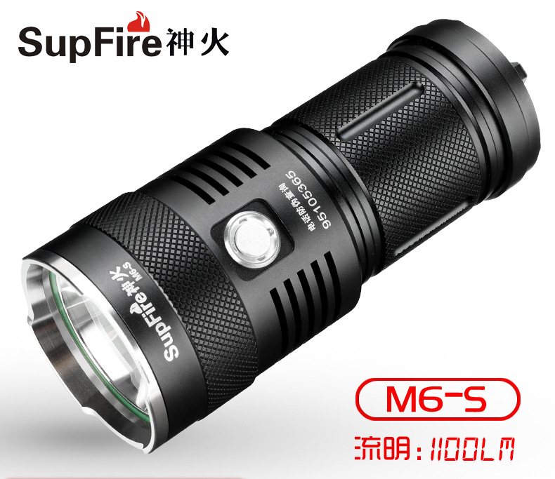 SupFire M6-S CREE XML U2 5 Modes 4*18650 battery rechargeable torch outdoor lighting LED flashlight объектив yajiamei cree xml 5 6 u2 21 2 yjm cree xml 20