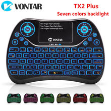 Vontar TX2 Plus Air Mouse 2.4G Wireless Mini Keyboard 7 Warna Qwtrey Keyboard Touchpad Backlit untuk Android TV box PC(China)