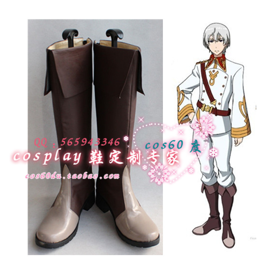 Valvrave the Liberator L elf Cosplay Shoes Boots S008-in ...