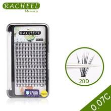 RACHEEL высокое качество professional накладные ресницы 0.07C 20D 12 Ряд супер мягкое расширение прививки макияж инструменты