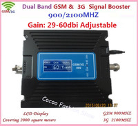 Hot Sell Device LCD Display 2G 3G GSM Repeater, Cellphone 900mhz 2100mhz Signal Booster, Amplifier