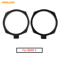 FEELDO 1Pair Car 8 inch Bass Mat Speaker Spacer for BMW 5 Modified Audio Pad Washer Rings Adapter Kit Bracket Holder Kits