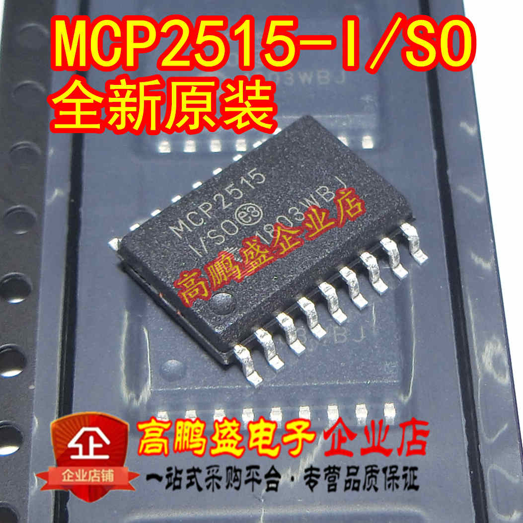 Price MCP2515-I/SO
