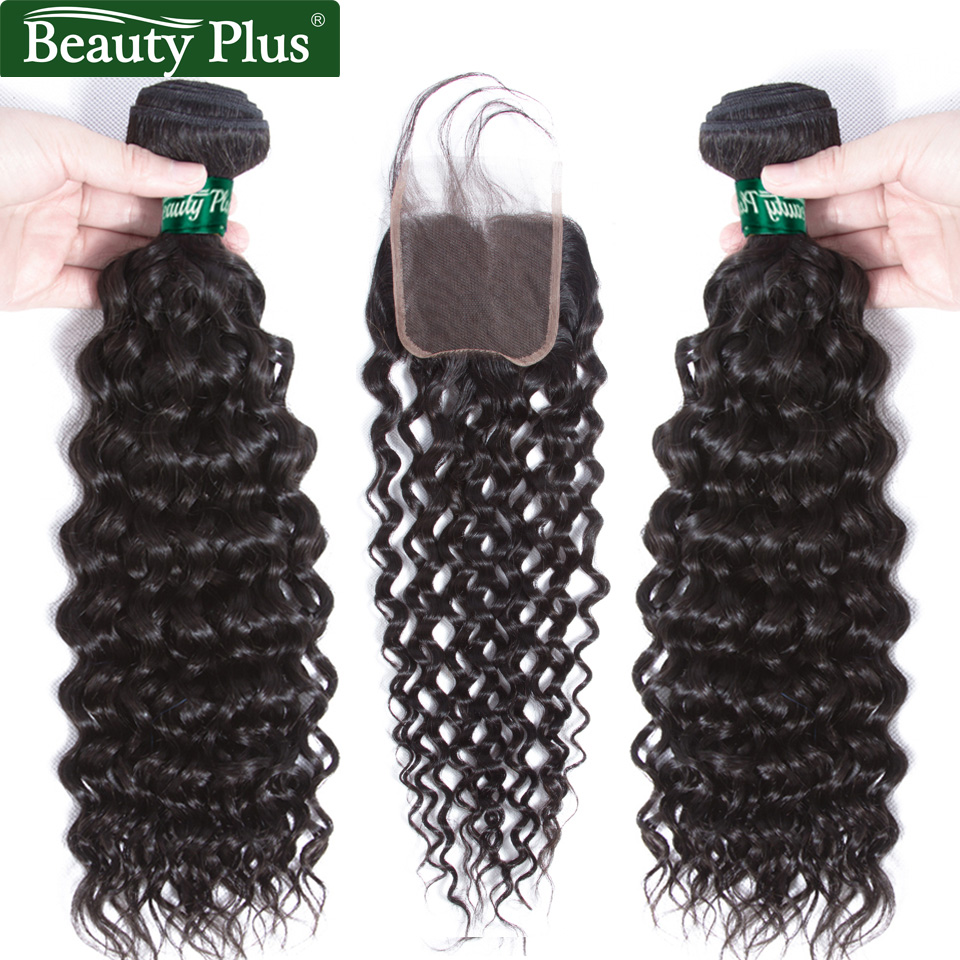 Water Wave 2 Bundles With Closure Middle Brown Lace Nonremy Beauty Plus 1B Ocean Wave Brazilian Hair Weave Bundles With Closure