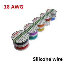 5m 18 AWG Flexible Silicone Wire 10 Colors RC Cable Line With Spool OD 2.3mm Tinned Copper Wire Electrical Wire цены онлайн