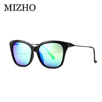 MIZHO High Quality Anti Reflective HD Retro Driving Sunglasses Women Polarized Cat Eye Anti Glare Sunglass