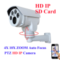 SD Card support Full HD 1080P IP Camera PTZ Outdoor 2MP 4x 2.8-12mm 10x 5-50mm Motorized Auto Zoom Varifocal lens IR Cut Onvif