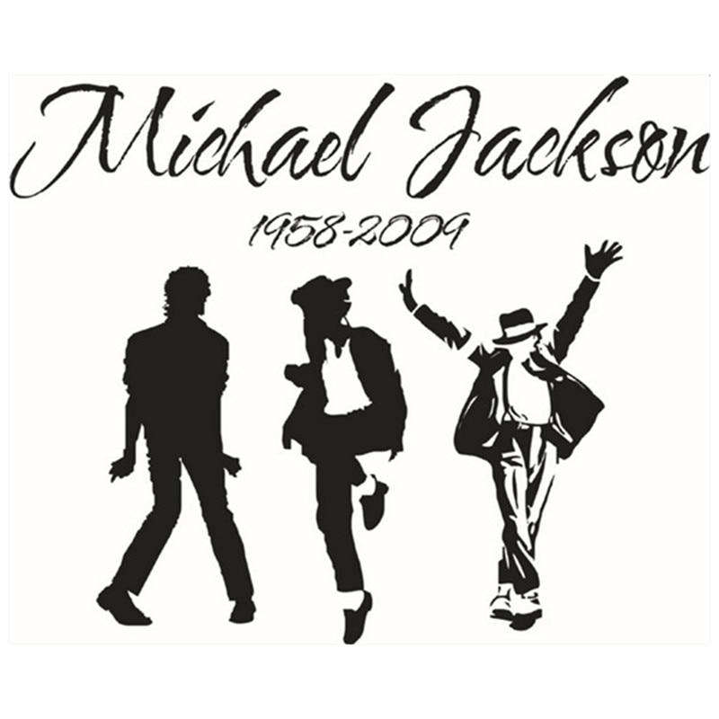 Michael Jackson portrait wall stickers dance signature