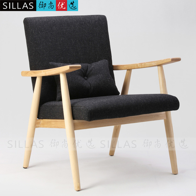 Danish Armchair Chair Ash Casual Living Room Sofa Stylish Minimalist  Scandinavian Style Cafe Furniture