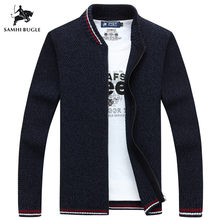 SAMHI BUGLE Cardigan Cotton Men Brand Clothing Zipper Fashion Winter Jacket Striped Stand Collar Sweater Men(China)