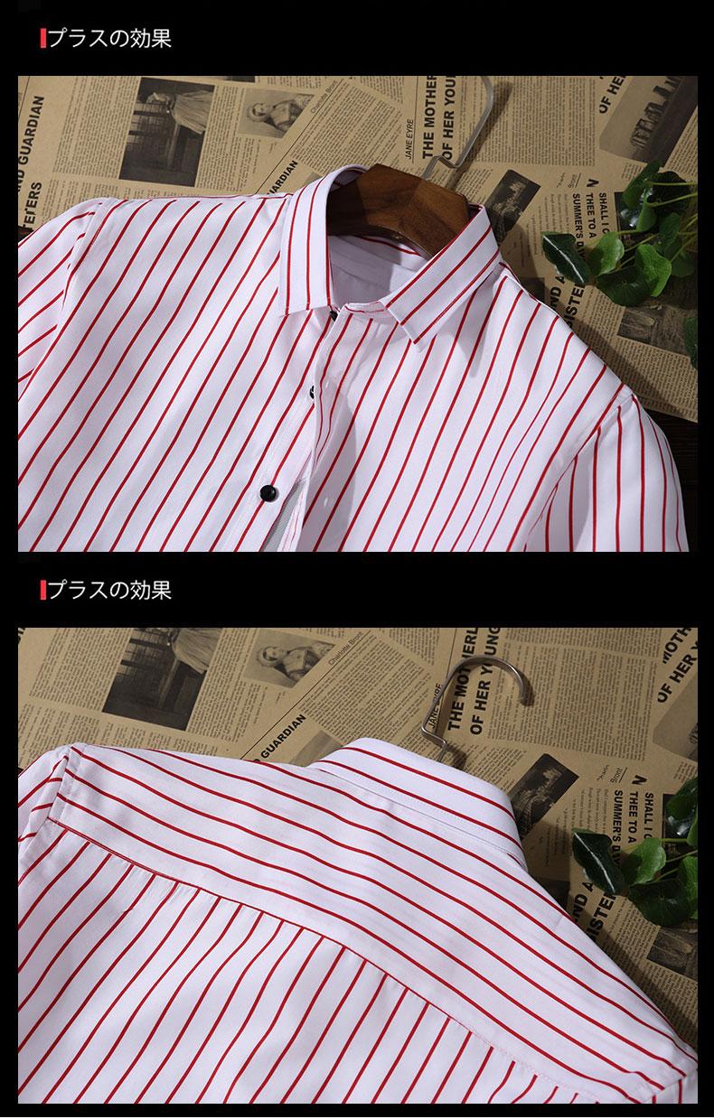 XMY3DWX Men long sleeve shirt male fashion brand new products sell like hot cakes stripe slimming leisure shirt/dress shirt 5XL 13