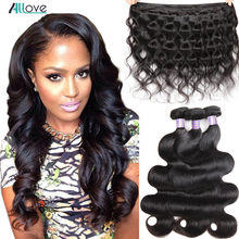 Allove Body Wave Bundles Malaysian Hair Bundles 100% Human Hair Bundles 1 3 4 Bundles Deals Malaysian Body Wave Hair Non Remy(China)