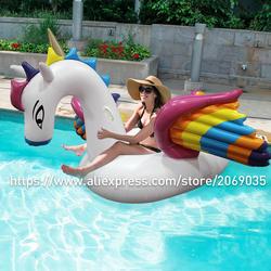 250 см 98 дюймов Гигант rainbow Unicorn Water Fun Надувные игрушки Красочные Pegasus бассейна ездить на плавучий бассейн игрушка piscina