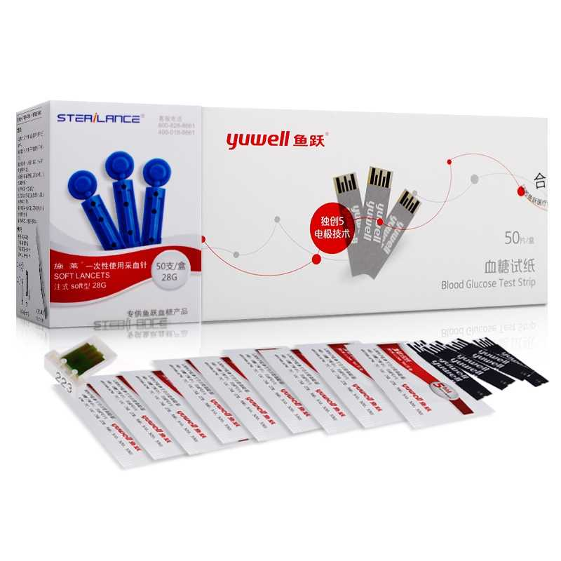 yuwell glucose test strips diabetic test strips blood sugar test strips blood glucose meter glucometer for 510520710720730740