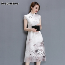 Платье чонсам, современное платье Ципао, китайское традиционное платье, элегантное восточное платье Ципао, китайское платье