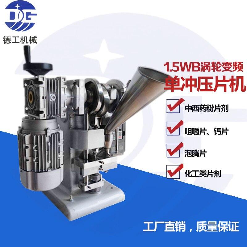 Elevator tensioning wheel tensioning device speed limiter 250 * 20 * 6201 240 bottom pit elevator accessories