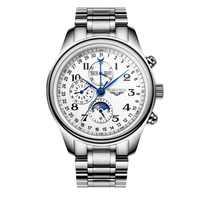 Original GuanQin Fashion Automatic Watch Men Perpetual Calendar Mechanical watches Top brand luxury Date moon phase Sapphire