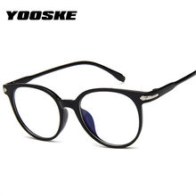 c503dd34b9 YOOSKE Clear Fake Glasses Men Vintage Round Optical Eye Glasses Frames for  Women Transparent Eyeglasses Frame