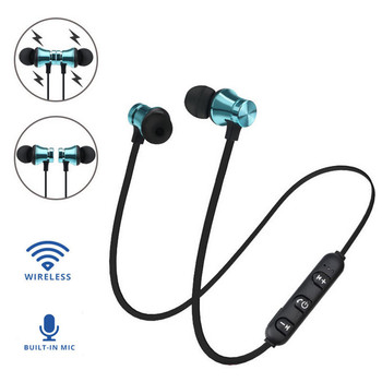 Magnetic Bluetooth Earphone V4.2 Stereo Sports Waterproof Earbuds Headset Earbuds With Microphone headphones for all phone z70