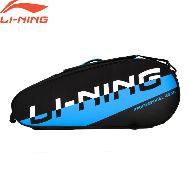 Asli Lining Badminton Racket Packages Bahu Beg 3-6 Pasang Sukan Professional Rackquets Bags ABJH006 Bule Warna L700OLB